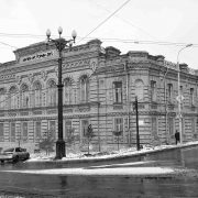 How did banks work in the Soviet Union?